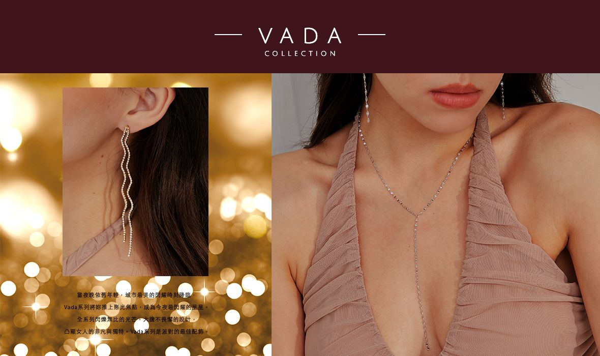 VADA Collection